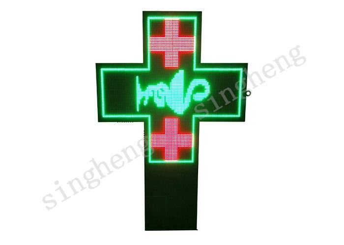 Green LED Cross Display P10 Constant Drive Type Super Slim For Pharmacy